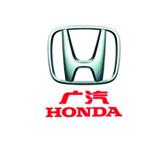 广汽HONDA