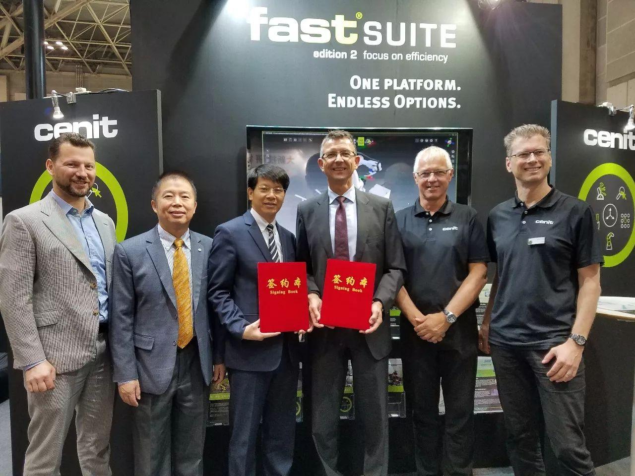 瑞松科技与德国CENIT公司在东京IREX2017签署战略合作协议