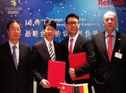 """瑞松科技与博世力士乐中国签署工业4.0战略合作协议 携手推进""""中国制造2025""""核心领域发展"""