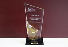 【2018年】中国国际机器人年度评选(智能集成奖 汽车座椅骨架机器人自动焊接系统)